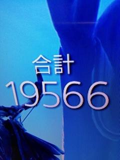 IMG_20201008_145837.jpg
